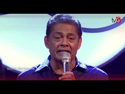 Chuda Manike Balala - Desmond De Silva @ Derana Singhagiri Studio ( 30-06-2017 )