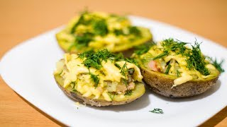 Фаршированный запеченный картофель в духовке. Stuffed baked potatoes in the oven