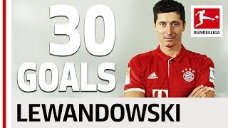 Robert Lewandowski - All his Goals 2016/2017 Season