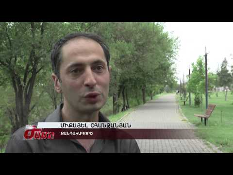 «Հայությունը»՝ նվիրված Ցեղասպանության 100-րդ տարելիցին