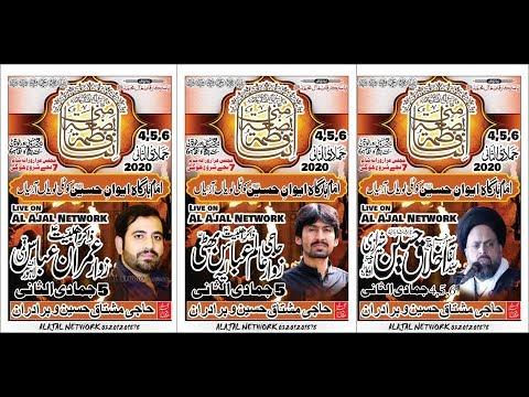 Live Majlis e aza | 4,5,6 jammadi ul sani  2020 | Kotli Lawyan Syedan Wali sialkot