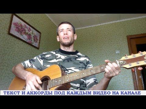 Гражданская Оборона, Егор Летов - Каждый День от Широкого Перрона...