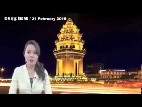 CNRP Daily news 21 February 2015 | Khmer hot news | khmer news | Today news | world news