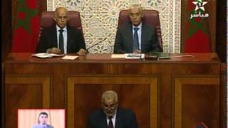 تعقيب رئيس الحكومة على مناقشة الحصيلة المرحلية للحكومة