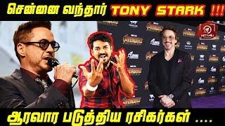 Tony Stark  At Chennai EndGame Promotions Starts In India http://festyy.com/wXTvtSSRKleaks | Avengers End Game |