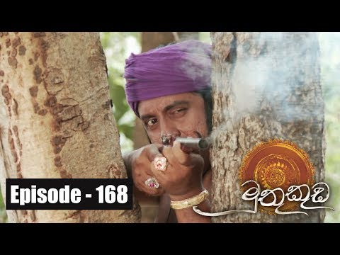 Muthu Kuda | Episode 168 27th September 2017