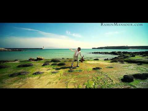 Bia ke Berem Ba Mazar (Remix)