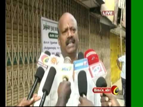Online Tamil News | Tamil Live News | 11.02.2016 - 1 PM news On Captain TV