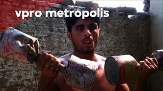 Bodybuilding in Pakistan - vpro Metropolis