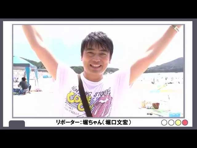 <観光編>「御座ビーチ前でカモメになっちゃった堀ちゃん&いくちゃん」
