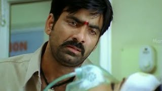 Veede Full Movie - Part 12/13 - Ravi Teja, Aarti Agarwal, Reema Sen