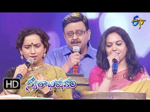 Swarabhishekam | 23rd September 2018 | Full Episode | ETV Telugu