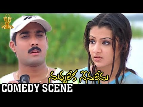 Arthi Agarwal Sexiest Video