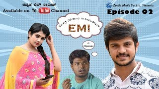 Web Series | EMI (Every Memory in Instalment) Ep 2 | Kannada Web Series | 2017 | By Vanilla Media
