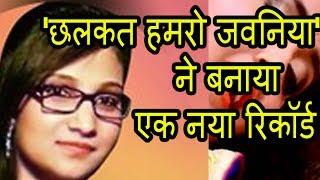 download lagu Pawan Singh Ke Hathon Se Paayi Award Singer Priyanka gratis