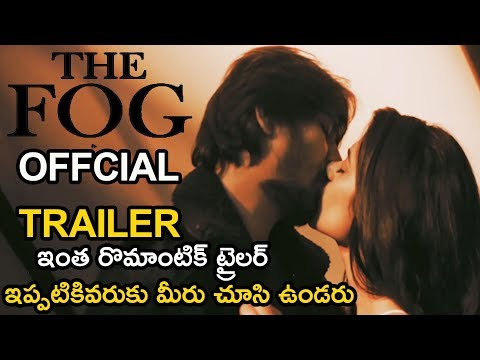 The Fog Telugu Movie Official Trailer | Latest Movie Trailers 2018 | Movie Blends