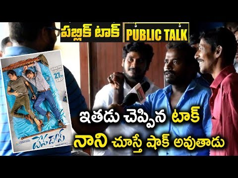 Devadas Movie Genuine Public Talk | Devadas Public Response | #DevadasPublictalk | Tollywood Nagar
