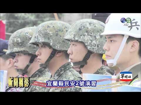 台灣-莒光園地-20160324