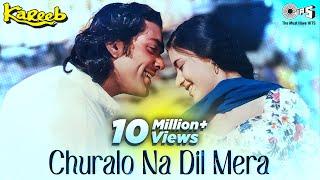 Chura Lo Na Dil Mera Song Video - Kareeb - Bobby Deol, Neha