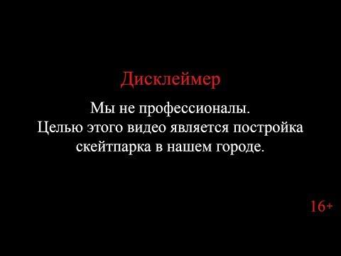 Стас Крюков - То, чего мне не хватает