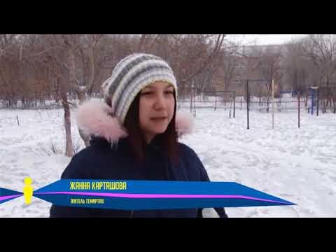 Герои рядом. Жители Темиртау вносят вклад в решение проблемы загрязнения города  Казахстан