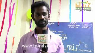 Ramesh Thilak At Orange Mittai Movie Press Meet