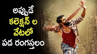 UV Enters Nizam With #Rangasthalam | #Ram Charan, #Samantha