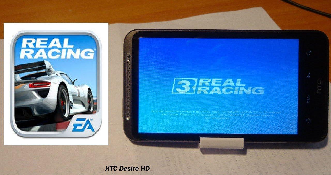 Real Racing 2 Android Не Запускается Xperia