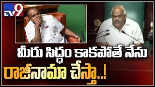 Political suspense thriller continues in Karnataka politics - TV9