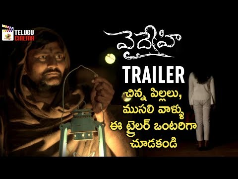 Vaidhehi Movie Trailer | Mahesh | Sandeep | 2019 Latest Telugu Movie Trailers | Mango Telugu Cinema