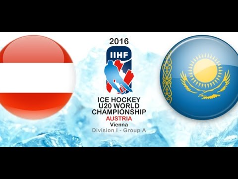 Казахстан U20   Австрия U20