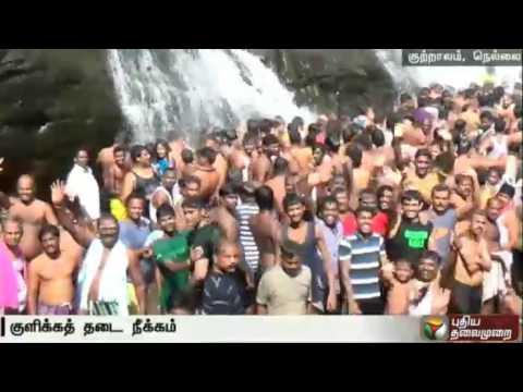 Live report: Courtallam season begins, tourists happy