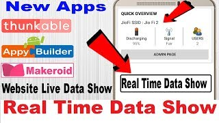 Website Real Time Data Show    HTML Live Data Show    Thunkable   Appybuilder   Makeroid
