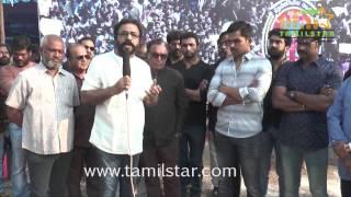 Nadigar Sangam Jallikattu Support Protest