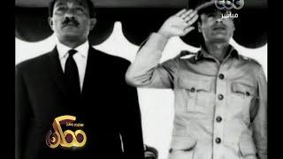 #ممكن | شاهد .. تاريخ العلاقات المصرية الليبية