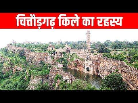 भारत के पाँच जादुई किलें - सरकार भी डरती है जहाँ जाने से | Top 5 Magical Forts Of India