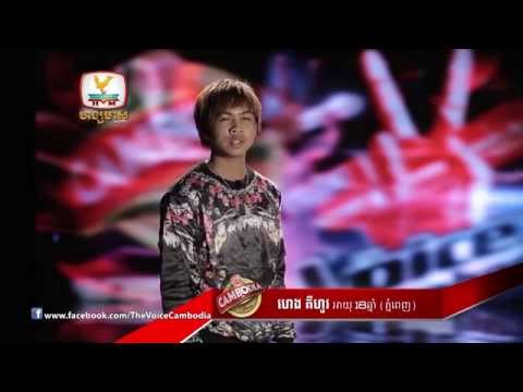 Heng Ki Hour - 31 Aug 2014