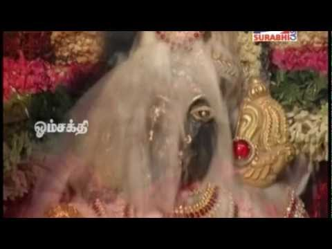 Amma Devotional Song | Melmaruvathur Adhiparasakthi | Amma Om Sakthieye video
