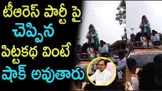 T-Congress Leader Jagga Reddy Sensational Comments On Trs Pa