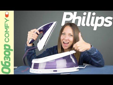 Philips GC7635/30 - парогенератор с оптимальной температурой для глажки - Обзор от Comfy.ua