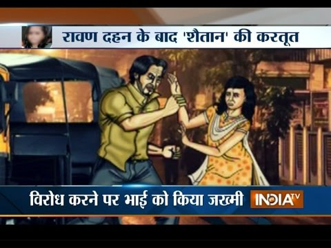 14-year-old Girl Abducted and Killed after Gang-rape in Sonipat - India TV