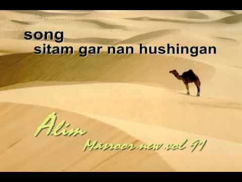 Malik Asif Kurd Alim Masroor Song Vol 91 video
