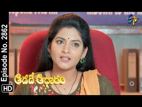 Aadade Aadharam | 17th September 2018 | Full Episode No 2862 | ETV Telugu