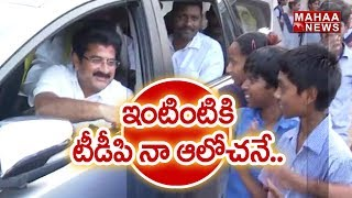 Developments in Anaparthi By MLA Nallamilli Ramakrishna Reddy | Gamanam Gamyam #1