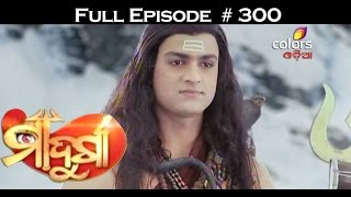 Durga - 10th June 2016 - ଦୁର୍ଗ - Full Episode