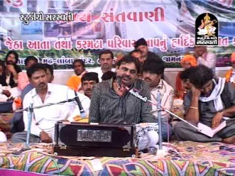 Mayabhai Ahir - Lamba Live video