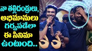Ram Charan Heartfull Speech At Rangasthalam Movie Pre Release Event | Samantha | Sukumar | TTM