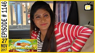 Kalyanaparisu - கல்யாணபரிசு - Tamil Serial | Sun TV | Episode 1146 | 27/11/2017