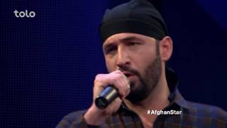 Afghan Star Season 12 - Top 11 Elimination - Khalil Yousofi & Jamal Mubarez
