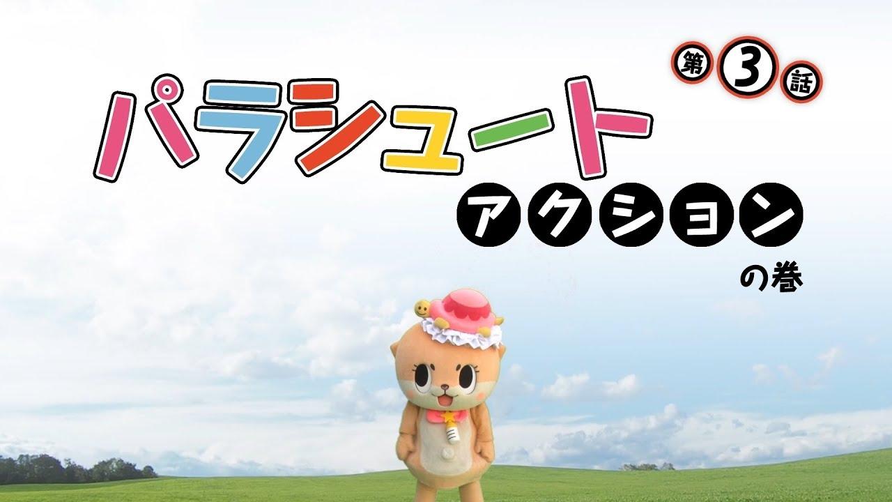 ちぃたん☆の画像 p1_2